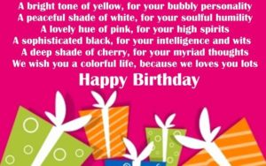 Happy Sweet 16th Birthday Wishes For Daughter
