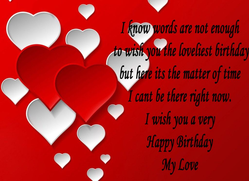 Birthday Wishes For Girl Friends